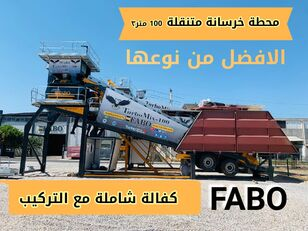 central de betão FABO TURBOMIX-100 محطة الخرسانة المتنقلة الحديثة novo